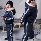 Распродажа зимней одежды для детей! р 92-152