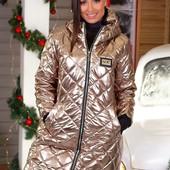 Куртка зима,есть замеры)