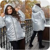 Классная теплая куртка! Батал! 50-52, 54-56, 58-60, 62-64