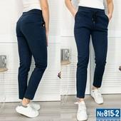Новинка , брюки смотрятся очень круто 25-30 и 28-33 и 31-38Качество отличное .