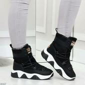 Супер цена!!!Зимние ботиночки,быстрое СП