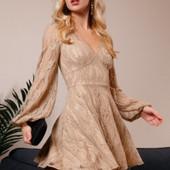Готуємось до Нового року) Плаття за помірні ціни