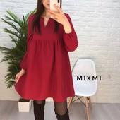 Платье с габардина размером 42-44 и 44-46