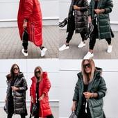Куртки женские. Качество супер. Цены низкие.