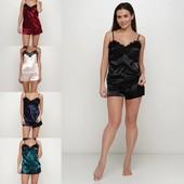 Выкуп, есть остатки в наличии, пижама, женские пижамы, самовывоз, атласные, велюровые, хлопковые