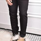 Чоловічі утеплені штани