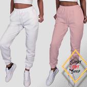 Женские стильные спортивные штаны! Быстрый сбор