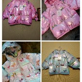 Курточки для девочек и мальчиков.