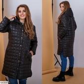 Демисезонное пальто-тренч на синтепоне. 48-50, 52-54