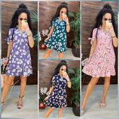 Акция! Шикарные платья, разные фасоны, цвета, размеры. Отличные цены!