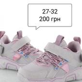 Кроссовки для дівчаток