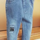 Суперские джинсы китайские мальчишкам