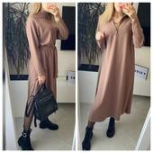 Платье. 42-46, 48-50, 52-54. Три цвета