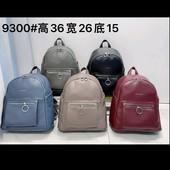 Суперновинки!Женские рюкзаки шикарного качества!стильные и модные!Цена самая низкая!есть наличие!