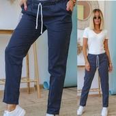 Женские штаны, джегинсы, спортивные