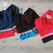 Пляжные шорты детские подростковые Glo-Story 134-164 полномерные