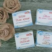 Мыло натуральное кокосовое, для стирки, мытья посуды, рук, в т.ч. детей и аллергиков. Перкарбонат.