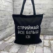 Яркие пляжные сумки, городские шопперы, летние сумки