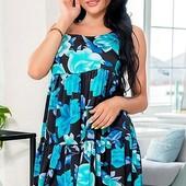 Сарафаны платья женские Новинки лето 2021. Есть большие розмера.