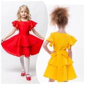 Красивое, єлегантное платье есть цвета и размери 104-146, есть реальние фото