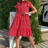 Платье женское летнее. Большие розмера. Наложка.