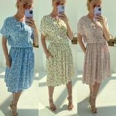 Люксовое качество!!! Женские платья и сарафаны