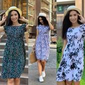 Легкие платья. Много расцветок!! 42-44, 46-48, 50-52
