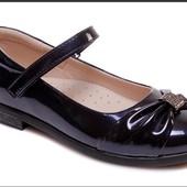 Срочное СП. 2 модели. Туфли Weestep от тм Сказка р. 29-33