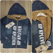 Демисезонная курточка для мальчика Yavrucak (Турция)
