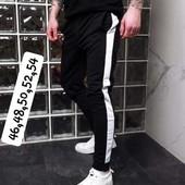 Спортивные штаны двухнитка