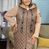 Пальто-куртка, комбинированное! Батальные размеры!