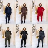 Тёплые костюмы осень-зима батал