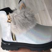 Сп. Деми ботиночки. Супер моделька и качество