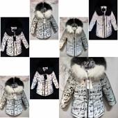 Куртка зимняя светоотражающая для девочек от 92 до 122 р,тренд сезона, качество, теплая
