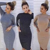 Супер платья ! Самые низкие цены на СП