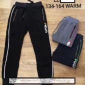 Спортивные брюки для мальчиков с начесом 134-164 p.p.
