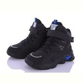 Демисезонные ботинки ТМ clibee