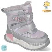 Термо Том.м девочка рр 22-33 -11 моделек -завтра выкуп-склады пустые(есть в наличии )-смотрите опис.