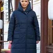 Зимнее пальто на овчинке. Батальные размеры!!