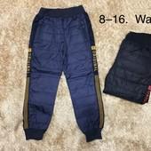 Утепленные болоневые штаны для мальчиков 8-16 лет