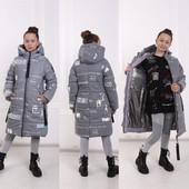 Крутые зимние куртки и польта и костюмы для девочек