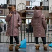Куртка удлиненная зимняя для девочек от 128 до 158 р,новинка, качество, тренд зимы