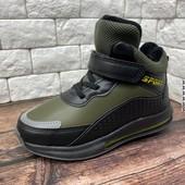 Срочно!Зимние ботинки Jong Golf р.32-37,улетают со склада