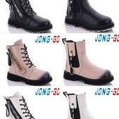 Взуття зимове 32-37р для дівчаток